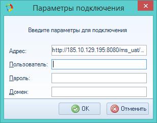 https://www.elma-bpm.ru/kb/assets/Mikheeva/819_108.png