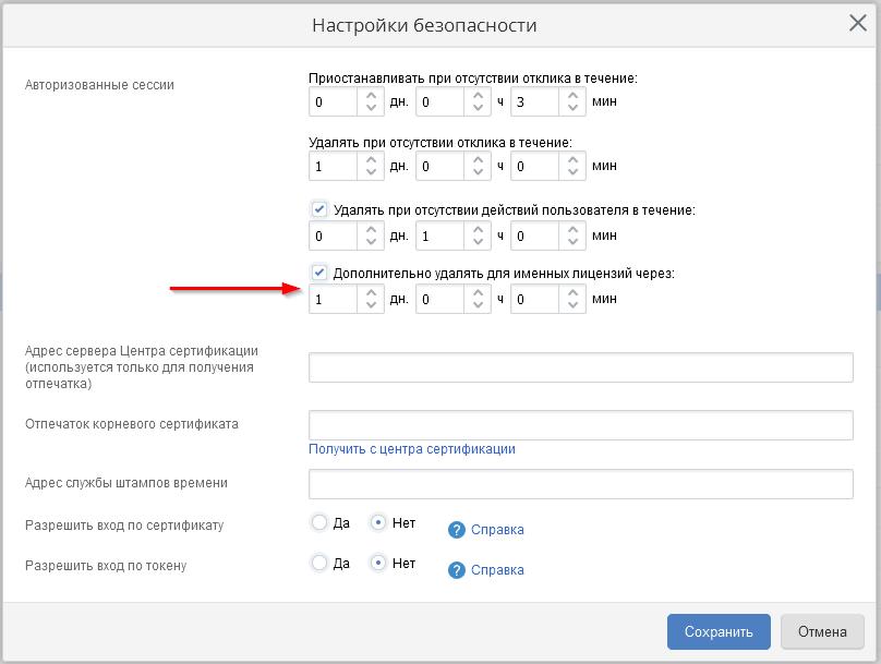 https://www.elma-bpm.ru/kb/assets/Mikheeva/819_122.png