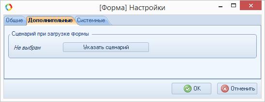 https://www.elma-bpm.ru/kb/assets/Mikheeva/819_13.png