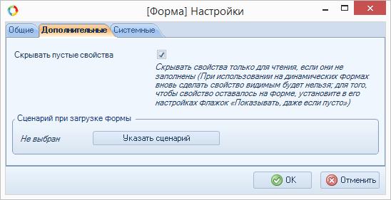 https://www.elma-bpm.ru/kb/assets/Mikheeva/819_14.png