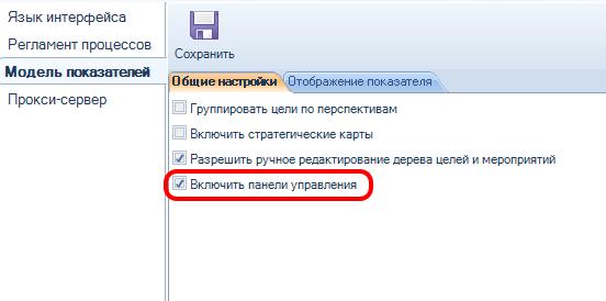 https://www.elma-bpm.ru/kb/assets/Mikheeva/819_36.png