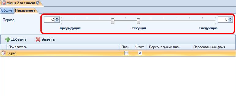 https://www.elma-bpm.ru/kb/assets/Mikheeva/819_38.png