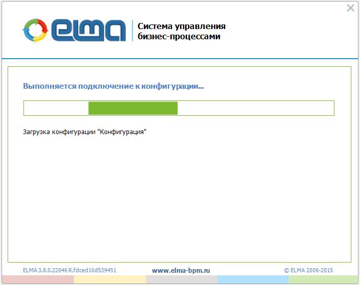 https://www.elma-bpm.ru/kb/assets/Mikheeva/819_41.png