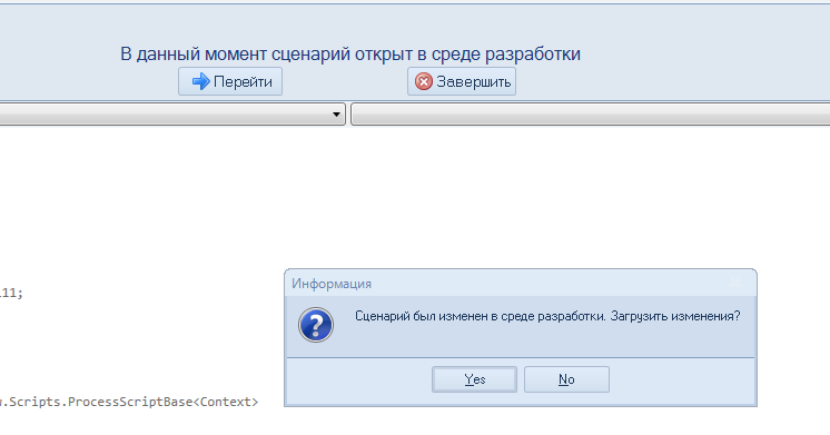 https://www.elma-bpm.ru/kb/assets/Mikheeva/819_44.png