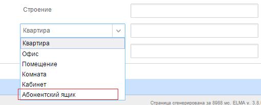 https://www.elma-bpm.ru/kb/assets/Mikheeva/819_50.png