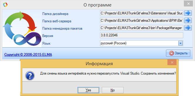 https://www.elma-bpm.ru/kb/assets/Mikheeva/819_53.png