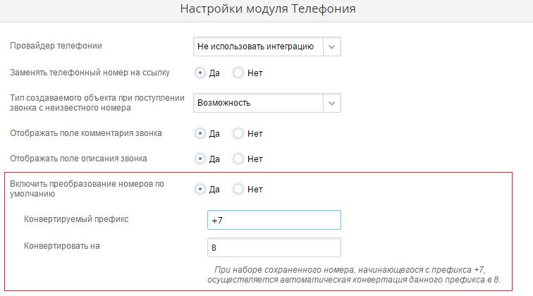 https://www.elma-bpm.ru/kb/assets/Mikheeva/819_56.png