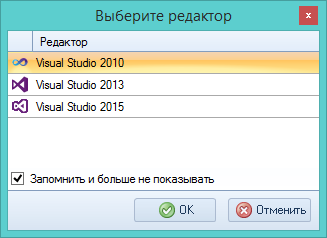 https://www.elma-bpm.ru/kb/assets/Mikheeva/819_58.png