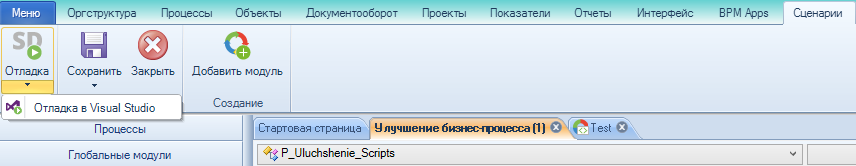 https://www.elma-bpm.ru/kb/assets/Mikheeva/819_61.png