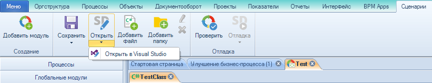 https://www.elma-bpm.ru/kb/assets/Mikheeva/819_63.png