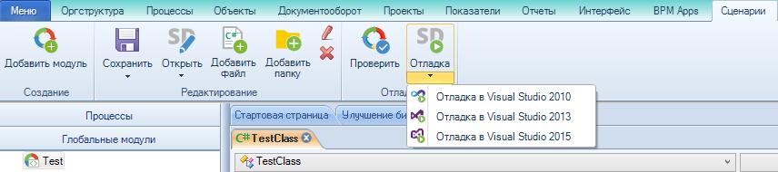 https://www.elma-bpm.ru/kb/assets/Mikheeva/819_65.png
