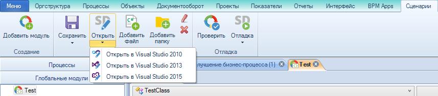 https://www.elma-bpm.ru/kb/assets/Mikheeva/819_66.png