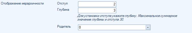 https://www.elma-bpm.ru/kb/assets/Mikheeva/819_67.png