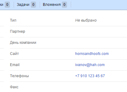 https://www.elma-bpm.ru/kb/assets/Mikheeva/819_71.png