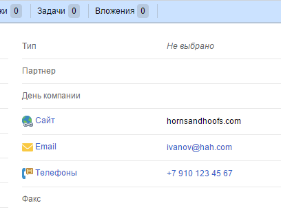 https://www.elma-bpm.ru/kb/assets/Mikheeva/819_72.png