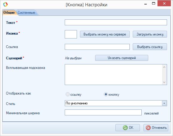 https://www.elma-bpm.ru/kb/assets/Mikheeva/819_74.png