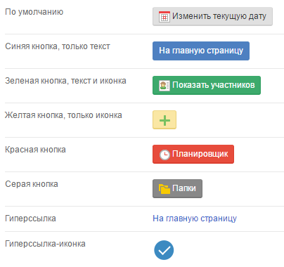 https://www.elma-bpm.ru/kb/assets/Mikheeva/819_77.png