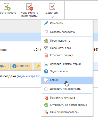 https://www.elma-bpm.ru/kb/assets/Mikheeva/819_79.png