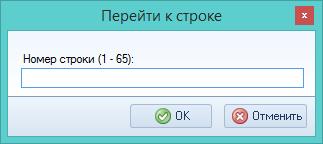 https://www.elma-bpm.ru/kb/assets/Mikheeva/819_82.png