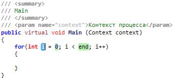 https://www.elma-bpm.ru/kb/assets/Mikheeva/819_83.png