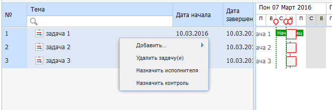 https://www.elma-bpm.ru/kb/assets/Mikheeva/819_88.png