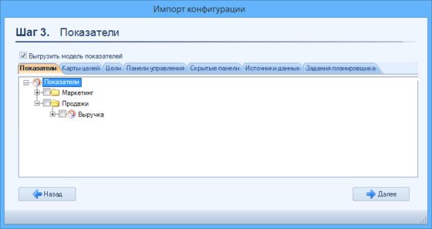 https://www.elma-bpm.ru/kb/assets/Mikheeva/855_01.png