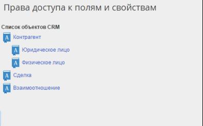 https://www.elma-bpm.ru/kb/assets/Mikheeva/855_03.png