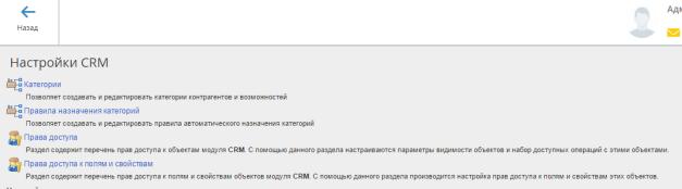 https://www.elma-bpm.ru/kb/assets/Mikheeva/855_04.png