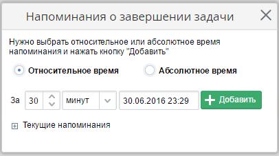 https://www.elma-bpm.ru/kb/assets/Mikheeva/855_12.png