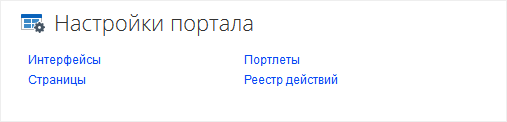 https://www.elma-bpm.ru/kb/assets/Mikheeva/855_14.png
