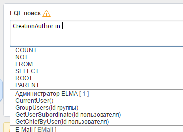 https://www.elma-bpm.ru/kb/assets/Mikheeva/855_17.png