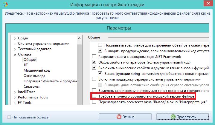 https://www.elma-bpm.ru/kb/assets/Mikheeva/855_21.png