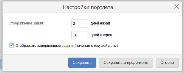 https://www.elma-bpm.ru/kb/assets/Mikheeva/855_30.png