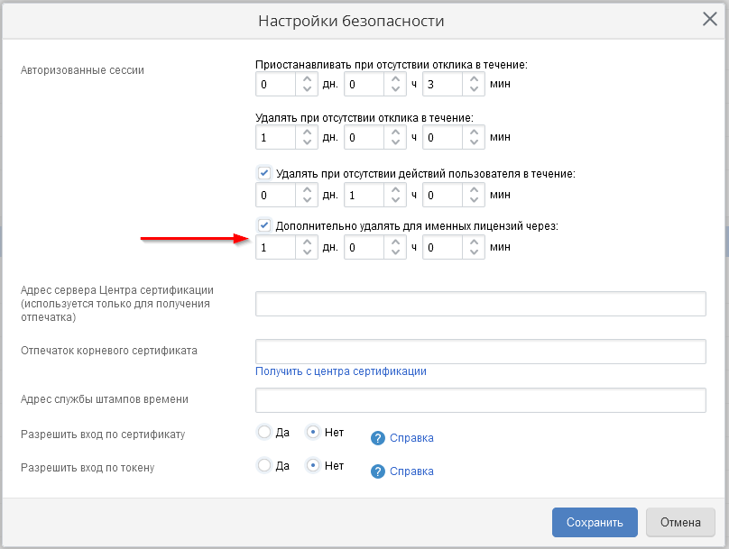 https://www.elma-bpm.ru/kb/assets/Mikheeva/855_39.png