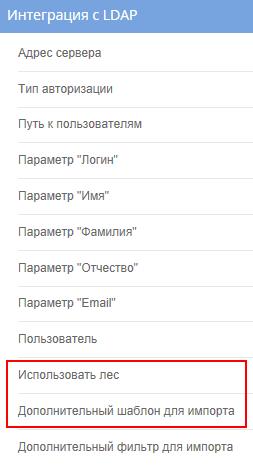 https://www.elma-bpm.ru/kb/assets/Mikheeva/855_50.png