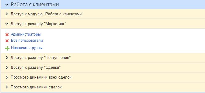 https://www.elma-bpm.ru/kb/assets/Mikheeva/927_3.png