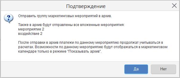 https://www.elma-bpm.ru/kb/assets/Mikheeva/927_9.png
