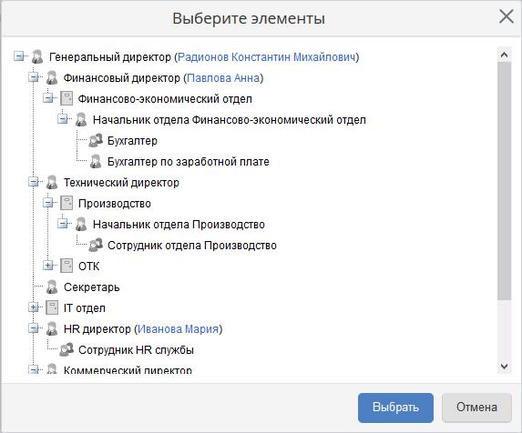 https://www.elma-bpm.ru/kb/assets/Palshina/927_100.png