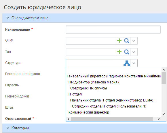https://www.elma-bpm.ru/kb/assets/Palshina/927_101.png
