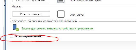 http://www.elma-bpm.ru/kb/assets/Palshina/927_102.png