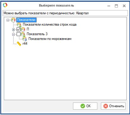 http://www.elma-bpm.ru/kb/assets/Palshina/927_105.png