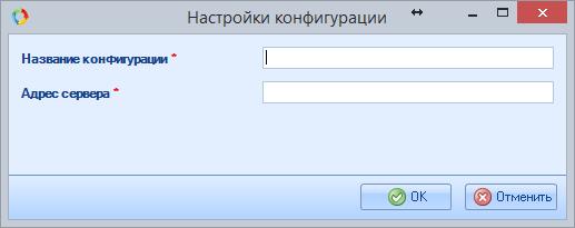 https://www.elma-bpm.ru/kb/assets/korolyeva/819_118.png