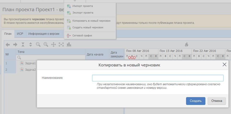https://www.elma-bpm.ru/kb/assets/korolyeva/855_35.png