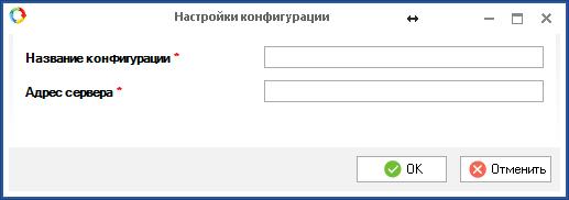 https://www.elma-bpm.ru/kb/assets/korolyeva/855_36.png