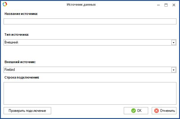 https://www.elma-bpm.ru/kb/assets/tazmieva/219_13.png
