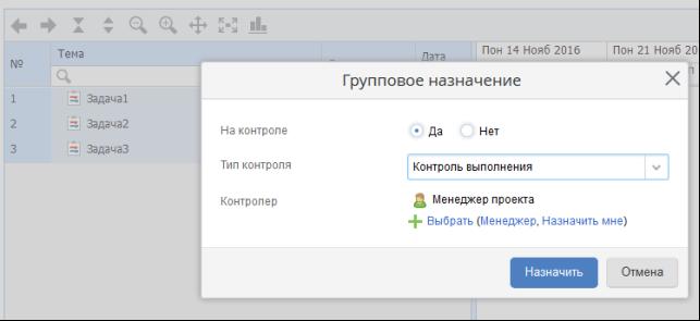 https://www.elma-bpm.ru/kb/assets/tazmieva/219_15.png