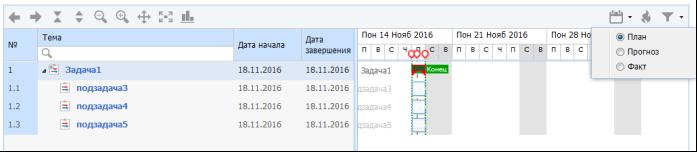 https://www.elma-bpm.ru/kb/assets/tazmieva/219_18.png