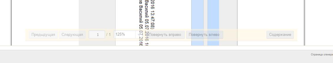 https://www.elma-bpm.ru/kb/assets/tazmieva/855_37.png