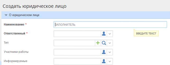 https://www.elma-bpm.ru/kb/assets/tazmieva/855_46.png