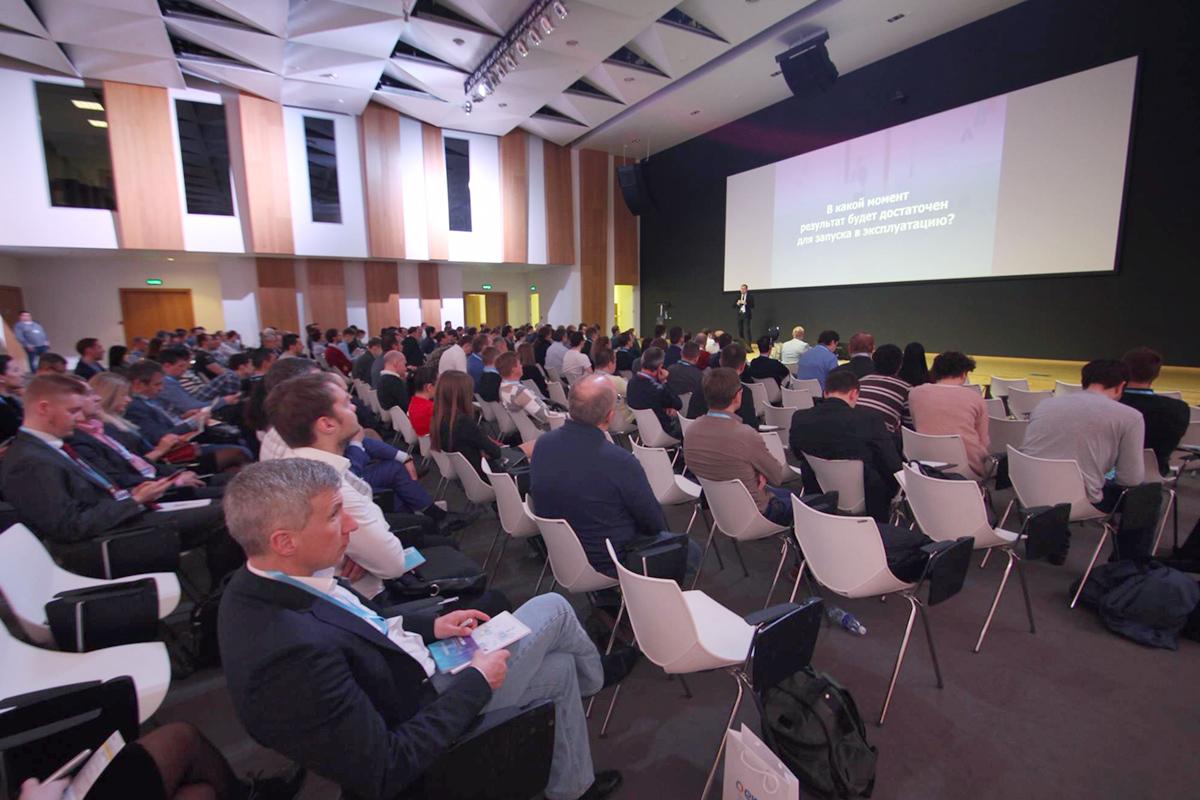 Конференция ELMA DAY 2018